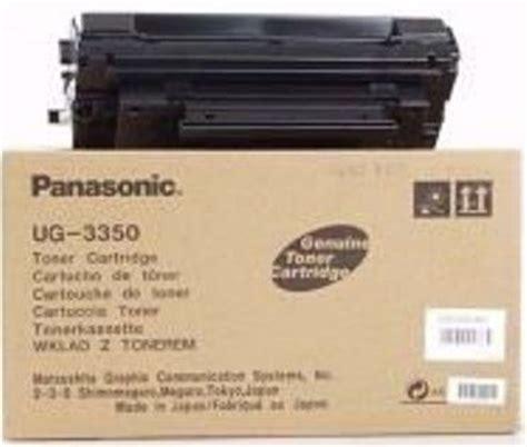 Toner Ug 3350 panasonic ug3350 toner cartridge laser print technology
