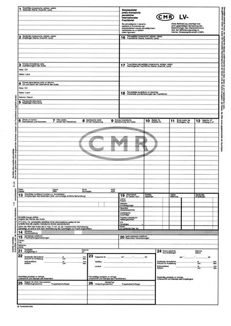 Cmr Template modulo cmr formato word