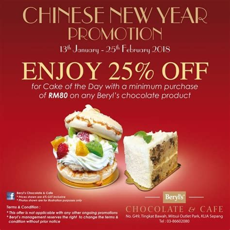 beryl s chocolate new year sale beryl s chocolate cafe new year promotion