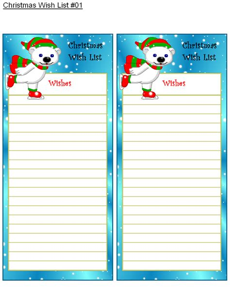 printable holiday wish list christmas list printable driverlayer search engine