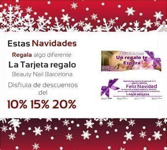imagenes navidad estetica cup 243 n de navidad cup 243 n regalo est 233 tica en barcelona