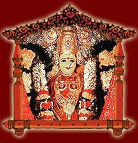 21 Kanaka Set Coksu godess kanaka durga powerful suprabhatam thought temples mantras slokas