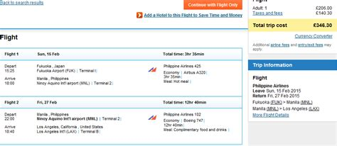 cheapest airline   manila philippines book
