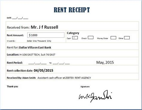 office rent receipt template in word format trainingables