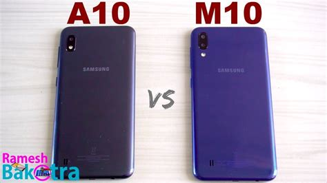 Samsung M10 Vs A10 by Samsung Galaxy A10 Vs M10 Speedtest And Comparison