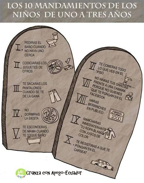 los diez mandamientos para nios los 10 mandamientos de los ni 241 os de uno a tres a 241 os