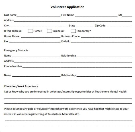 volunteer forms template vertola