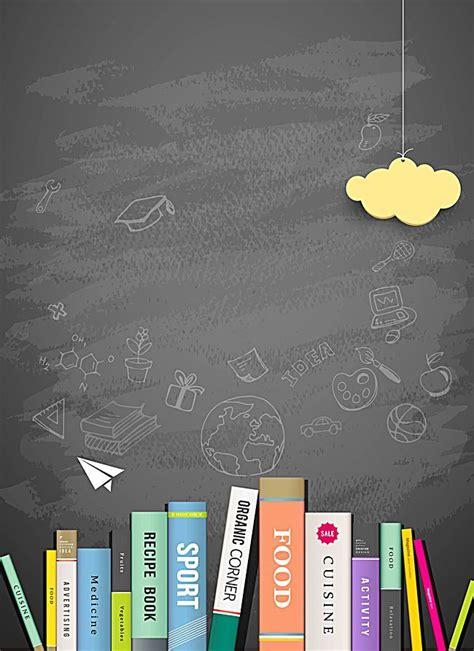 imagenes fondos educativos كتاب ناقلات الرسومات الإبداعية والخلفية التعليمية السبورة