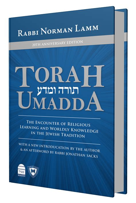 a torah the intellectual legacy of rabbi dr irving yitz greenberg books norman lamm yeshiva news