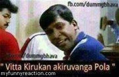 madras movie friends dialouge picture download vitta kirakan akiduvanga pola friends movie vadivel