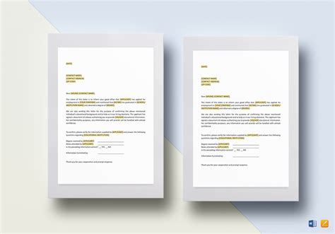 reference check letter education template word