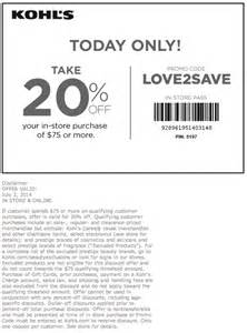 printable coupons for nordstrom rack 2017 coupons 2017