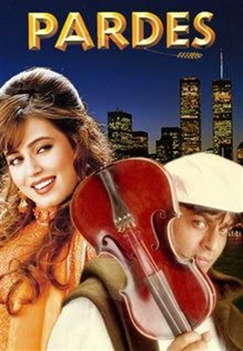 film india pardes full movie quot pardes quot 1997 quot pardes quot 1997 kishorilal