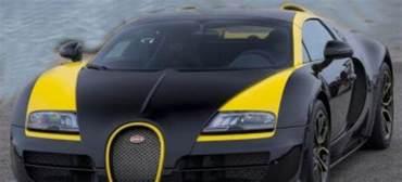 Bugatti Veyron Vitesse Price 2015 Bugatti Veyron Grand Sport Vitesse Price