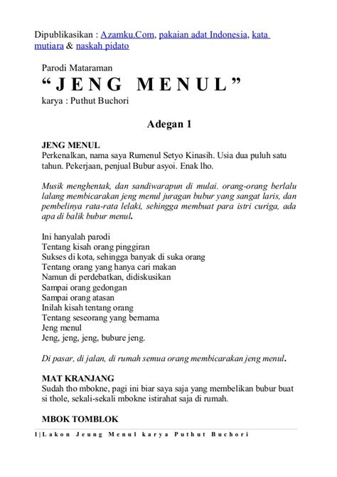 naskah drama singkat indonesia contoh z