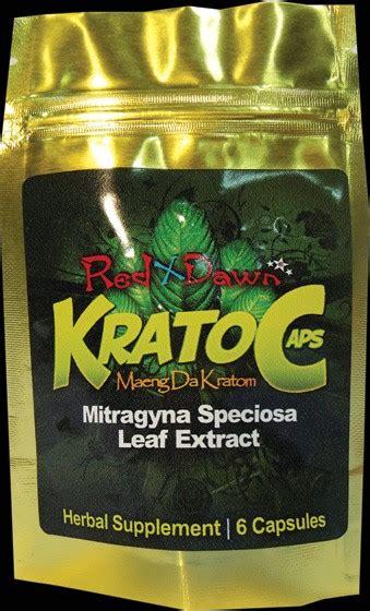 Best Kratom For Opiate Detox by Best Kratom Vendor 2013 Order Kratom Kapsules