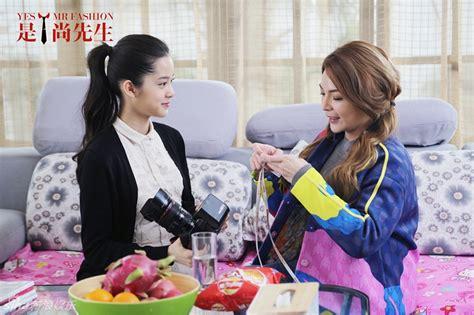 dramacool yes mr fashion 是尚先生演员表鹿小葵的师姐谁扮演的