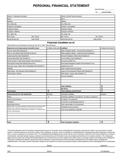 free financial templates personal financial statement template http webdesign14