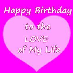 doodle happy birthday buat pacar kata kata ucapan selamat ulang tahun buat pacar terbaru