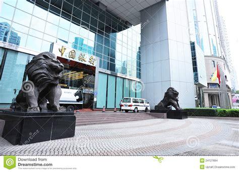 bank of china stock bank of china editorial stock image image 24127894