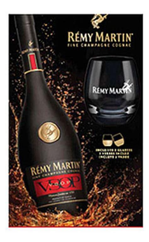 r 233 my martin v s o p cognac gift set