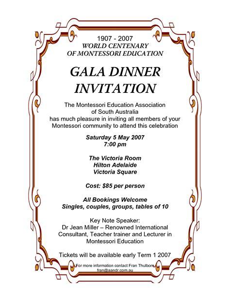 gala dinner invitation sles