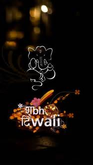 Bedroom Themes For Girls download happy diwali wallpaper for mobile gallery