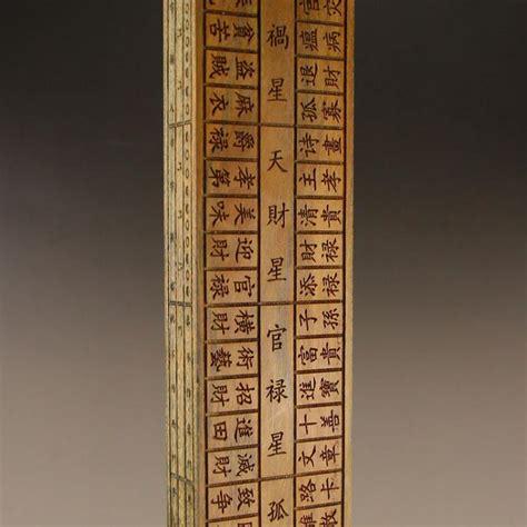 L 561 Lu Gantung Vintage vintage verawood wood carpentry lu ban ruler
