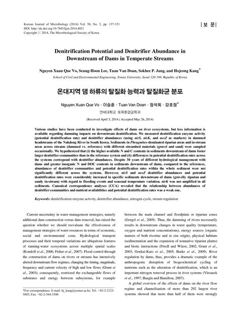 (PDF) Denitrification Potential and Denitrifier Abundance