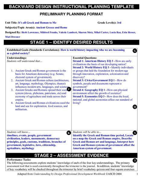 backward planning template backward design instructional