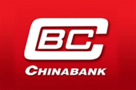 china bank number china bank to seek p15 billion via stock offering abs