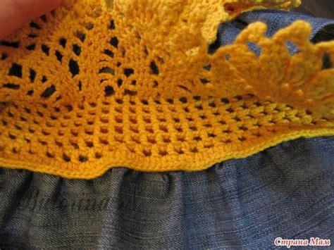 falda con arandelas tejida a crochet para ni 241 as youtube falda combinada tejida a crochet con tela para ni 241 as