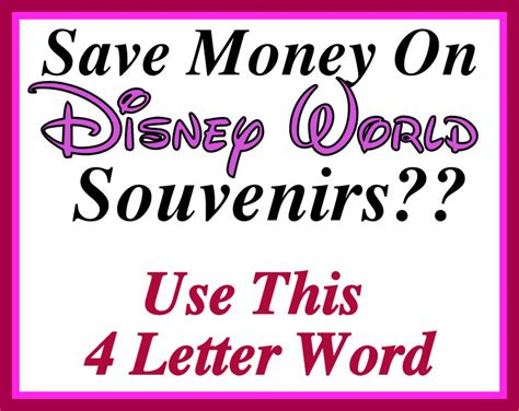 how can you save money on disney world souvenirs one four