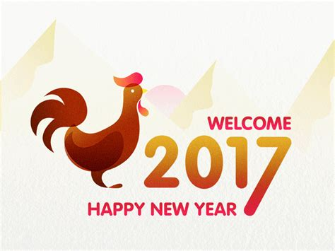 new year 2017 chicken happy new year by dongmyeong dribbble