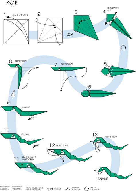Origami Snake Easy - free coloring pages 17 best images about origami on