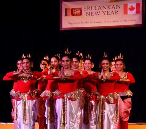new year dinner winnipeg sri lankan new year multicultural show and dinner buffet