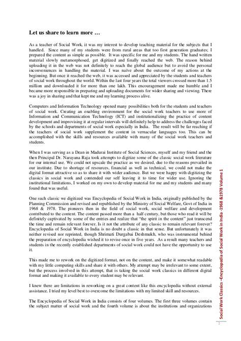 Essay Free Encyclopedia by Social Work Essay Sle Docoments Ojazlink