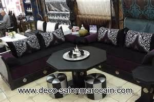 vente salon marocain moderne prix pas cher deco
