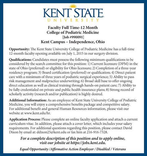 sle resume for esthetician student 19 buy an essay cheap custom essays cover