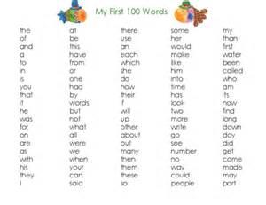 first 100 sight words boxfirepress