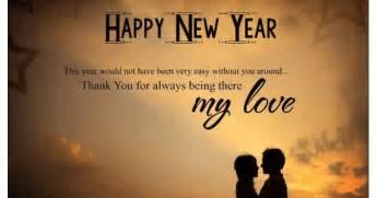 happy new year poem happy new year 2017 poems in happy new year 2017