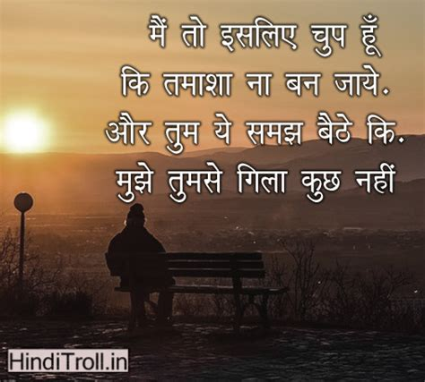 wallpaper whatsapp sad sad images for whatsapp dp in hindi impremedia net