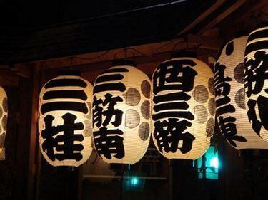 lanterna volante significato lanterne giapponesi illuminazione giardino