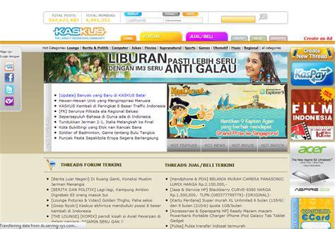 dialog interaktiv bahasa inggris contoh dialog interaktif singkat metro tv contoh wa