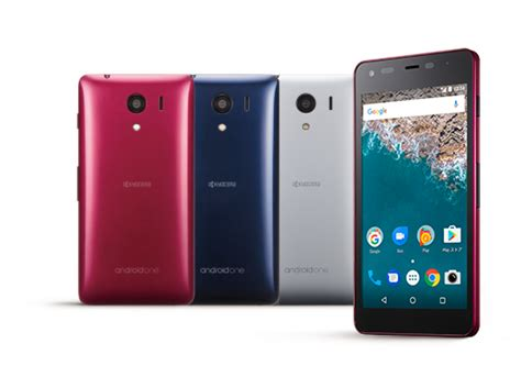 android one コラム android one を広げるワイモバイルの独自性 norakuma