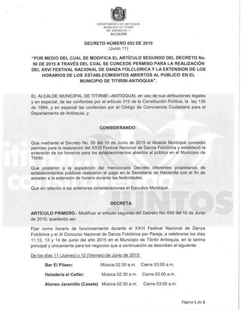 decreto 1069 de 2015 inicio decreto 053 2015