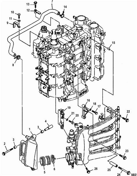 Mercury Marine 90 Hp Efi 4 Stroke Intake Silencer Parts