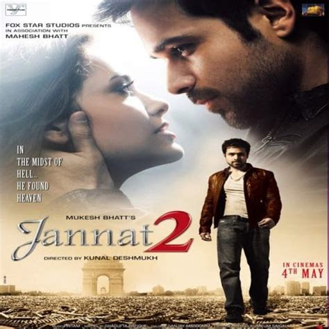 mp songs of jannat jannat 2 mp3 songs download 2012 mp3 vbr 320kbps ost cd