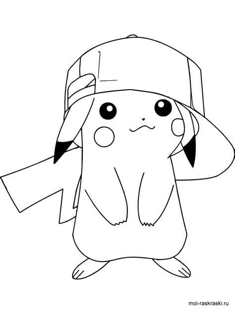 imagenes tumblr para colorear imagenes de pikachu tierno para colorear