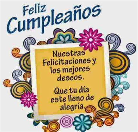 imagenes de happy birthday para mi yerno felicitaciones de cumplea 241 os originales frases de cumplea 241 os